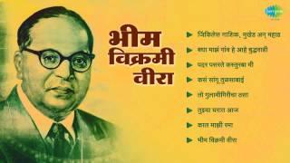 Bhim Vikrami Veera - Dr. Babasaheb Ambedkar - Marathi Songs - Shyam- Anant