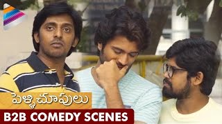 Pelli Choopulu Movie Back To Back Comedy Scenes | Priyadarshi | Vijay Devarakonda | Telugu Filmnagar