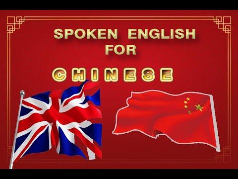 How to speak English to Chinese