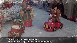 """Скидки на елочные игрушки в магазине """"Сувениры. Подарки. Декор"""" продлили до сентября!"""