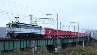 【カラシ牽引•甲種輸送】 EF65-2127+東京メトロ丸ノ内線2000系 6両 興津~由比通過