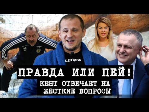 Алиев готов стать главным тренером Динамо Киев