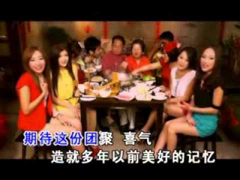 Lagu Imlek 2013  M GIRL 1 13