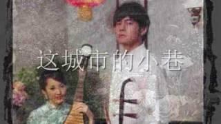 雨下一整晚 周杰伦 It Rains All Night by Jay Chou (lyrics-歌词)