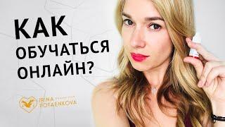 Обучение перманентному макияжу. С чего начать?