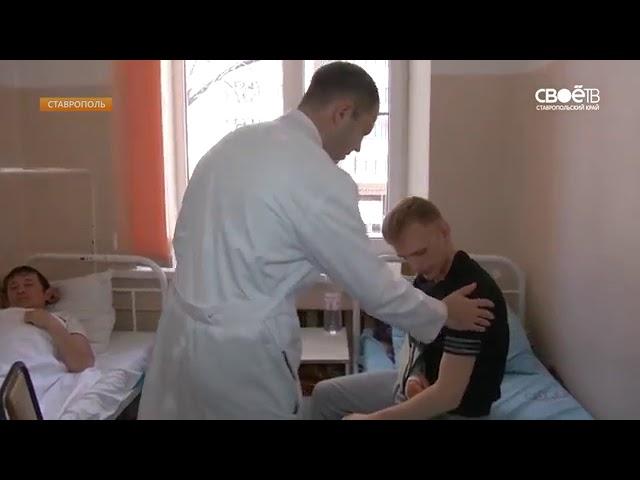 Врачи Ставрополя освоили новые методы лечения онкологически заболеваний
