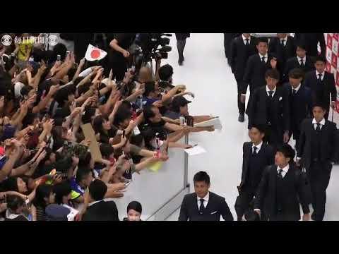サッカー日本代表 帰国 成田空港