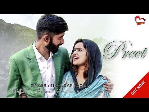 Preet    प्रीत    Sikandar Sagar    Sunita Bagri    New Rajasthani DJ Song    Music Touch