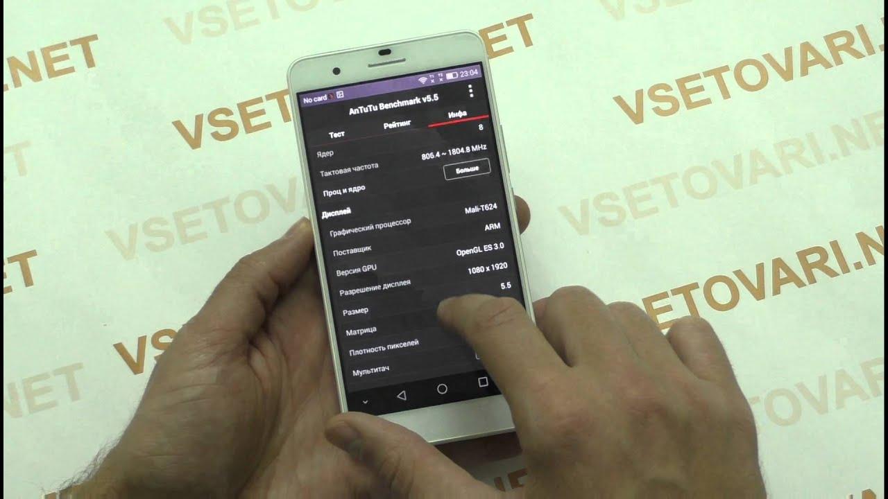 Видео обзор Huawei Honor 3C l, Android 4.2, MT6582, оригинал .