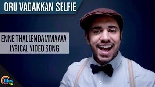 Enne Thallendammaava Lyrical Video Song   Oru Vadakkan Selfie   Full HD