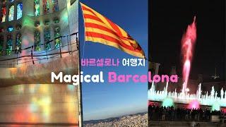 Barcelona Itinerary Day 3 &…