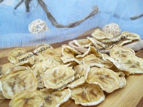 Как сделать банановые чипсы (сушеные бананы) в духовке