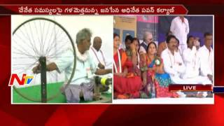 Pawan Kalyan,Response,Handloom,Weaver,Problems