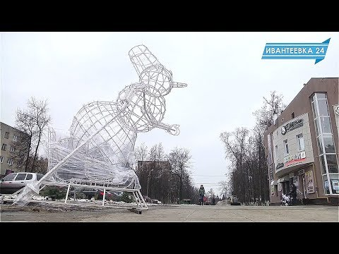 Светящиеся новогодние украшения в Ивантеевке