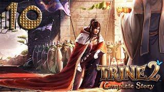 Trine 2: Complete story прохождение на геймпаде часть 10 Клетки для гоблинов от Амадея
