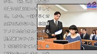 満島真之介、姉・ひかりと同じ連ドラに初出演 『監獄のお姫さま』で沖縄...