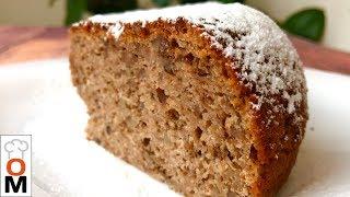 Бисквит с Яблоками и Орехами | Вкусный и Быстрый  ПИРОГ | Apple Cake
