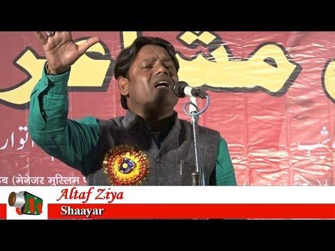 Altaf Ziya, Rajupur Mushaira 2016, 21/11/2016, Mushaira Media
