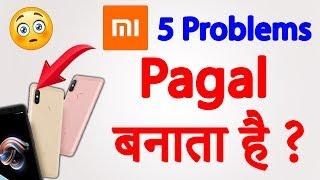 Xiaomi की 5 सबसे बड़ी PROBLEMS...