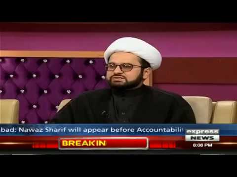 Importance of Karbala  by: Allama Hassan Raza Baqir on Expre