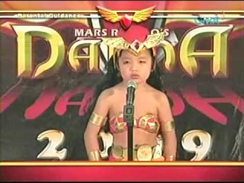 Darna Liit Auditions • Very Cute • with Marian Rivera