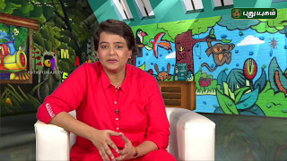 Parenting Tips For New Generation Mums | Morning Cafe | 10/05/2017 | PUTHUYUGAM TV