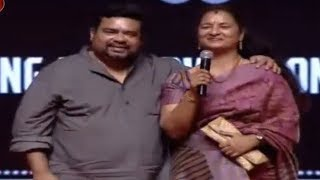 Mahanati Savitri Daughter And Son Emotional Speech @ Mahanati Movie Audio Launch | TV5 News