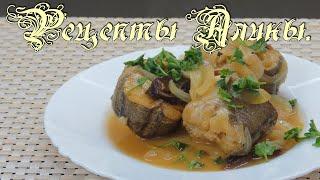 Рецепты Алины. Как вкусно и быстро приготовить хек ? Рыба с луком и черносливом.