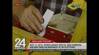24 Oras: May 14, 2018, idineklarang special non-working holiday para sa Barangay at SK Elections