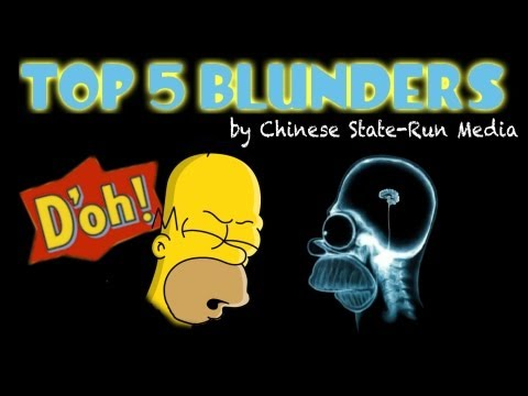 Top 5 Blunders by Chinese State-Run Media | China Uncensored