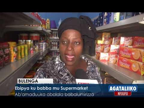 Agataliikonfuufu: Ebibya ku babba mu Supermarket.