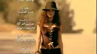 Maryam Fares - La Tis Alni Habiby
