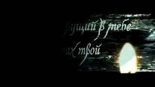 "Trailer for russian horror film ""Viy"""