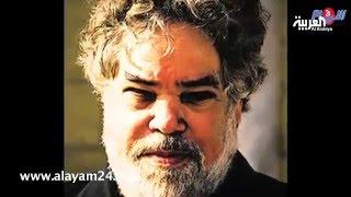 وفاة عميد المسرح المغربي الطيب الصديقي