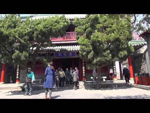 煙台 蓬萊閣 Penglai Pavilion Yantai China