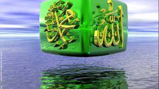 Mishary Rasheed Alafasy - Khalid Bin Waleed (SAHABA)
