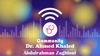 Community Dr Ahmed Khaled 23