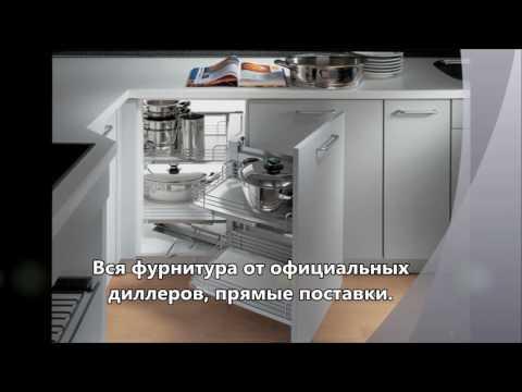 """Мебель """"Деко"""" Самара"""