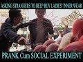 Asking Strangers to Help Buy LADIES' BRA and PANTIE | Prank Cum Social Experiment