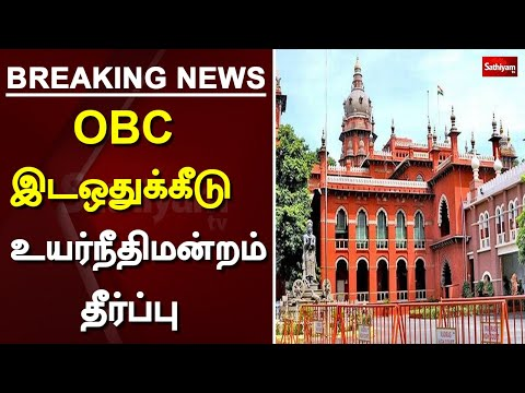 Amaravathi Women Abuses Jagan For 3 Capitals | Public Fires On Jagan | Public Talk On AP 3 Capitals from YouTube · Duration:  3 minutes 43 seconds