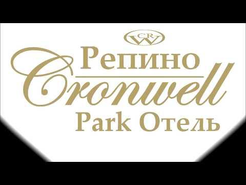 Cronwell Park Hotel Repino