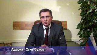 Выселение из квартиры - консультация адвоката(, 2011-10-28T19:49:20.000Z)