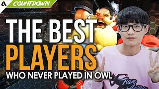 Top 5 Players Who Have Never Played in the Overwatch League