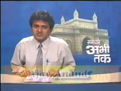 Samachar Abhitak -  Most Popular Local News Channal of Mumbai - Once Upon a time.
