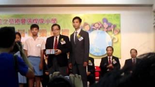 東莞工商總會張煌偉小學2010-2011年度畢業典禮(畢業生