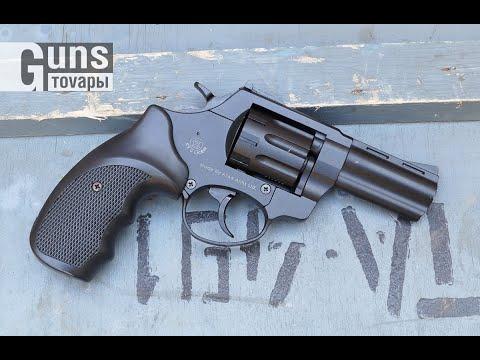 Револьвер STALKER S 3″