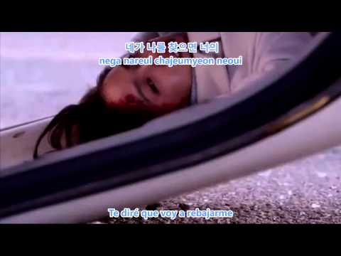 Ulala Session - With My Tears - [Persevere, Goo Hae Ra OST] - (Sub español)