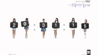 Screen Saver SNSD - Anycall