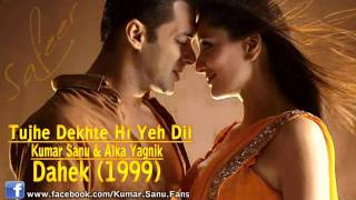 Tujhe Dekhte Hi Yeh Dil Kho Gaya Hai -Full Song (Hindi Love Romentic Song) - YouTube.flv