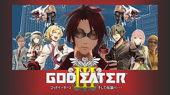 8fcae57d41a God eater - YouTube